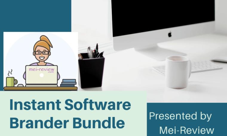 Instant-Software-Brander-Bundle-Review